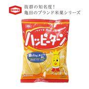 亀田製菓 32g ハッピーターン / ギフト ノベルティ グッズ