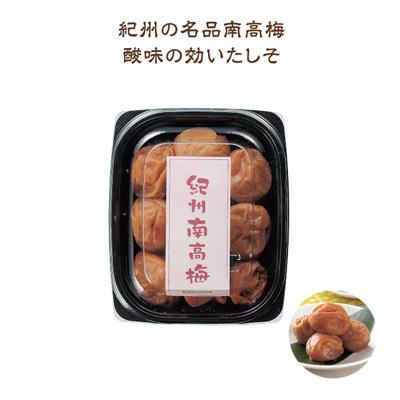●【食品ノベルティ】紀州の名品南高梅!ふっくら果肉が好評!!逸品●紀州南高梅 ・しそ●
