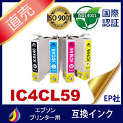 IC46 IC4CL46 ICBK46 ICC46 ICM46 ICY46 互換インク EPSON