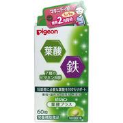 ピジョンサプリメント 葉酸プラス お徳用 60粒入