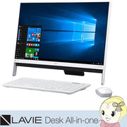 NEC 23.8型デスクトップパソコン LAVIE Desk All-in-one DA350/HAW PC-DA350HAW [ファインホワイト]