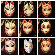 ハロウィン仮面 パーティー マスク COSPLAY コスプレ 狐の仮面