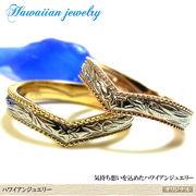 ハワイアンジュエリーステンレスリング/指輪