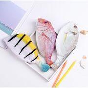 エミュレーション 魚型鉛筆袋 小銭財布 化粧袋 文房具袋 文房具バッグ 化粧ポーチ 小銭入れ 鉛筆バッグ
