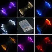 【自社工場】 イルミネーション 電池式 LED ライト クリスマス 防水 会場アクセサリー クリスマス装飾品