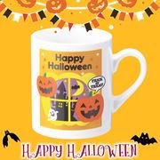 ★2017 Halloween★ハロウィン・マグカップ