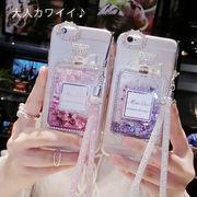 【即納】iPhoneストラップ付/パフュームモチーフ リボン/ラインストーン きらきらクリスタル香水 pefurm