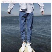 香港膝穴の風秋のスリム青年傾向洗浄小さいまっすぐ秋韓国青年ハーレム パンツ ズボン
