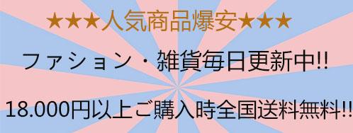 竹昇 株式会社