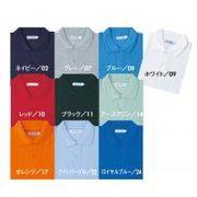 02-15 ワークウェア 半袖ポロシャツ 3L ブラック