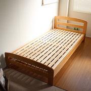 【完売・次回未定】天然木すのこシングルベッド 通気性バツグン