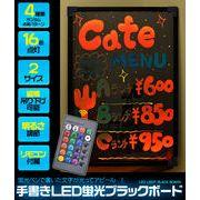 【LEDライト】<店舗・ディスプレイ用品>蛍光ペンの文字が光ってアピール! 手書きLED蛍光サインボード