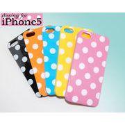 ¥155 → ¥85 限定特価! iPhone5 / 5S用 ドットラバーカバー 5色