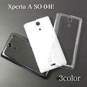 在庫限り!まとめ買いで1個1円! docomo Xperia A SO-04E ハード ケース