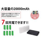 20000mAh ���o�C���o�b�e���[ �X�}�z iPhone6 iPhone Android �ȂǑΉ� �[�d��