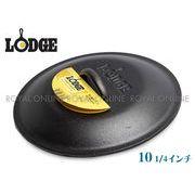 【ロッジ】 L8IC3 ロジック スキレットカバー 10 1/4インチ