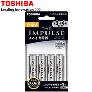TNHC-34AHG 東芝 THE IMPULSE 単3形 充電式ニッケル水素電池 スマート充電器セット 単3形×4本入