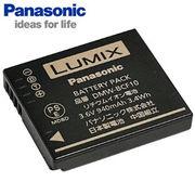 [予約]DMW-BCF10 パナソニック デジタルカメラ バッテリーパック