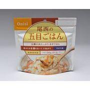 【Onisi】尾西 アルファ米 保存食 五目ごはん501SE 50食分×2セット 保存期間5年 (日本製)