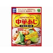 【代引不可】AJINOMOTO 味の素 中華味 袋 50g x20