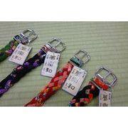 【東京オリンピック外国人お土産可】和柄レディースファッション ベルト (網目型)4本×1セット。