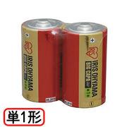 アイリスオーヤマ 大容量アルカリ乾電池 単1形2本パック LR20IRB-2S
