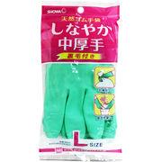 ショーワ 天然ゴム手袋 しなやか中厚手 裏毛付き グリーン Lサイズ