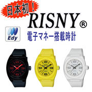 【RISNY】リスニー 電子マネー搭載腕時計 [男女兼用] アナログ表示 日常生活用防水