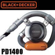 PD1400O ブラック&デッカー ハンディクリーナー 掃除機 フレキシーII オレンジ