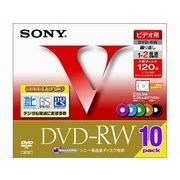 【代引不可】SONY ソニー DVD-RW 10P 10DMW120GXT x1