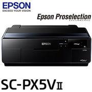 SC-PX5V2 エプソン プロセレクション インクジェットプリンター