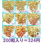 【ゴールド座付きビジューアクセサリーパーツ】A級品ガラスラインストーン使用3mm&5mm&7mm