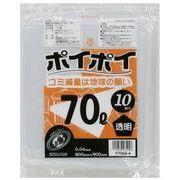 ●☆ ポリ袋70L(透明) P7004-4 厚0.04mm 10枚×40冊 1冊あたり182円(税抜) 03246