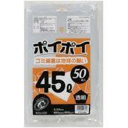 ●☆ ポリ袋45L(透明)P-43354 厚0.03mm 50枚×15冊 1冊あたり473円(税抜) 07033