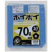●☆ ポリ袋70L(青) P7005-2 厚0.05mm 10枚×30冊 1冊あたり240円(税抜)