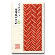 【新発売!お正月+年中、販売していただける手染め和紙と落款が高級感を演出!印伝柄ぽち袋!】赤「喜」