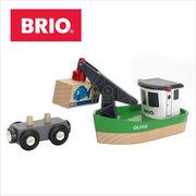 BRIO(ブリオ)カーゴクレーンボート