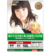 エレコム 高光沢紙 格調高い高光沢紙(A4/100枚) EJK-NANA4100