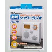 ELPA防滴シャワーラジオER-W10F