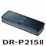 DR-P215II キヤノン ドキュメントスキャナー
