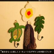 【雑貨SALE】木彫りカービングフック(シングル)【型番:17-mb941-1a】