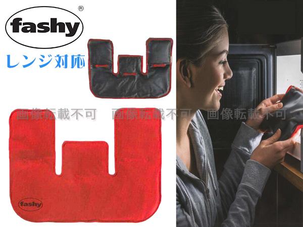 【FASHY】 6301  泥炭ジェル ヒートパック 襟型