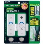 ELPA 薄型アラーム開放検知2P ASA-M12-2P(PW)