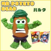 Mr.PotatoHead ミスターポテトヘッド ハルク 【アメ雑 アメコミ】