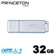 PFU-XJ2/32GB USB接続フラッシュメモリ 「Xiao Jr.2」シリーズ 32GB ブルー