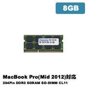 プリンストン PAN3/1600-8G PC3-12800(DDR3-1600) CL=11 Mac用 204PIN SO-DIMM 8G