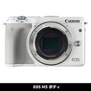 キャノン ミラーレス一眼レフカメラ EOS M3 ボディ [ホワイト]