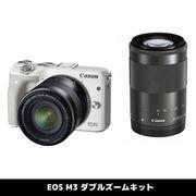 キャノン ミラーレス一眼レフカメラ EOS M3 ダブルズームキット [ホワイト]