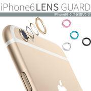 iPhone6�J���������Y�ی�A���~�����O