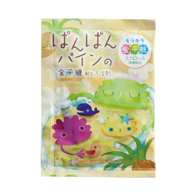 ぱんぱんパインの金平糖入り入浴剤 N-8420